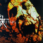 Blair Witch 2: Book Of Shadows Soundtrack